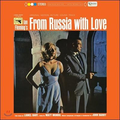 007 위기일발 영화음악 (From Russia With Love OST by John Barry 존 배리) [LP]