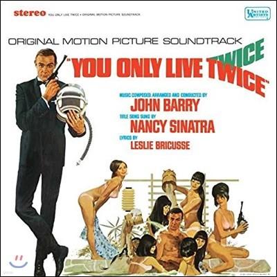 007 두번 산다 영화음악 (You Only Live Twice OST by John Barry 존 배리) [LP]