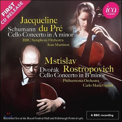 Jacqueline du Pre / Mstislav Rostropovich 재클린 뒤프레 - 슈만: 첼로 협주곡 / 로스트로포비치 - 드보르작: 첼로 협주곡