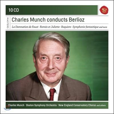 Charles Munch 샤를 뮌슈 - 베를리오즈: 파우스트의 겁벌, 로미오와 줄리엣, 환상 교향곡 외 (Berlioz: La Damnation de Faust, Symphonie Fantastique)