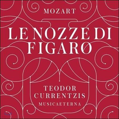 Teodor Currentzis 모차르트: 피가로의 결혼 - 테오도르 쿠렌치스 (Mozart: Le nozze di Figaro, K492)