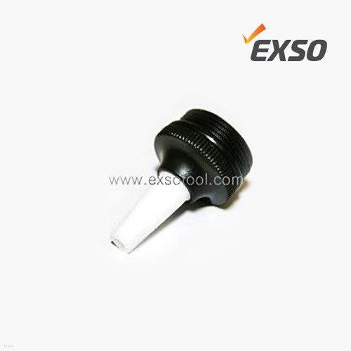 엑소EXSO DS-1010용 노즐(ASSY)