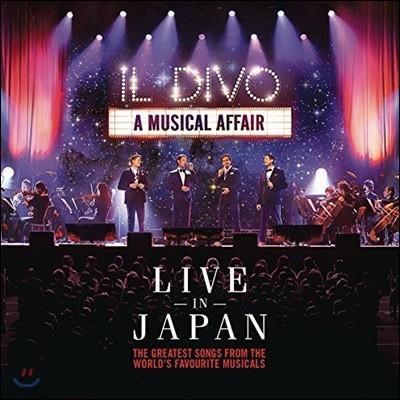 Il Divo - A Musical Affair: Live in Japan 라이브 인 재팬 [CD+DVD]