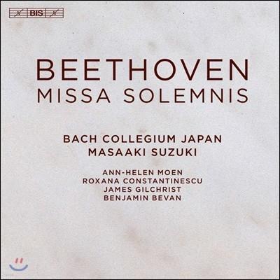 Masaaki Suzuki 베토벤: 장엄 미사 - 마사아키 스즈키 (Beethoven: Missa Solemnis in D major, Op.123)