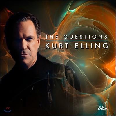 Kurt Elling (커트 엘링) - The Questions