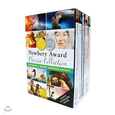 뉴베리 수상작 원서 8종 박스 세트 : Newbery Award Classic Collection : Featuring 8 Award -Winning Books Box Set
