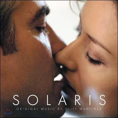 솔라리스 영화음악 (Solaris OST by Cliff Martinez) [화이트 컬러 LP]