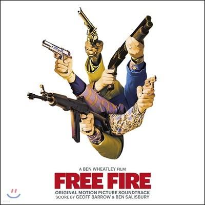 프리 파이어 영화음악 (Free Fire OST by Geoff Barrow & Ben Salisbury)