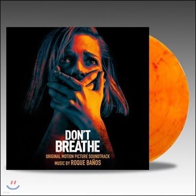 맨 인 더 다크 영화음악 (Don't Breathe OST by Roque Banos) [오렌지 컬러 2 LP]