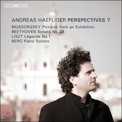 Andreas Haefliger 시선 7집 - 무소르그스키 / 베토벤 / 리스트 / 알반 베르크 (Perspectives 7)