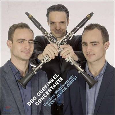 Duo Gurfinkel 두 대의 클라리넷과 오케스트라를 위한 명곡집 (Concertante)