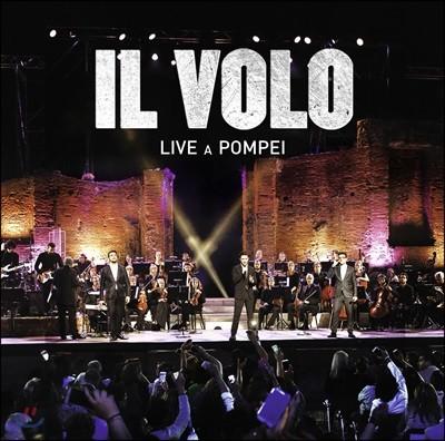 Il Volo - Live in Pompei 일 볼로 2015년 폼페이 콘서트 실황