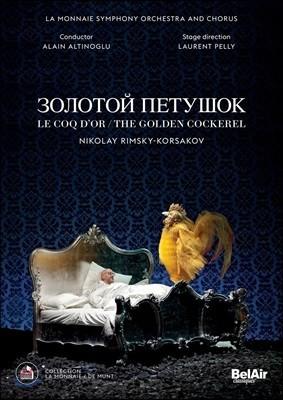 Alain Altinoglu 림스키-코르사코프: 오페라 '금계 [金鷄]' [DVD]