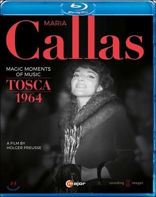 마리아 칼라스 1964년 '토스카' 2막 - 실황과 다큐멘터리 (Maria Callas - Tosca 1964: Magic Moments of Music)