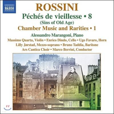 Alessandro Marangoni 로시니: 피아노 작품 8집 (Rossini: Complete Piano Music 8)