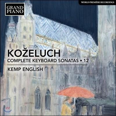 Kemp English 코젤루흐: 건반 소나타 전곡 12집 - 47~50번 [포르테피아노, 하프시코드 연주반] (Kozeluch: Complete Keyboard Sonatas 12)