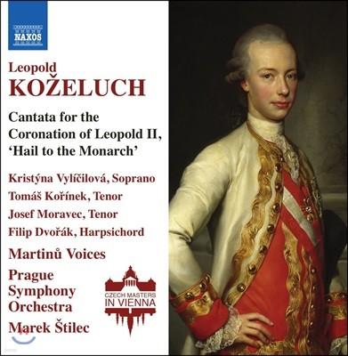 Marek Stilec 코젤루흐: 레오폴드 2세 대관식을 위한 칸타타 '국왕 만세' (Kozeluch: Cantata 'Hail to the Monarch')