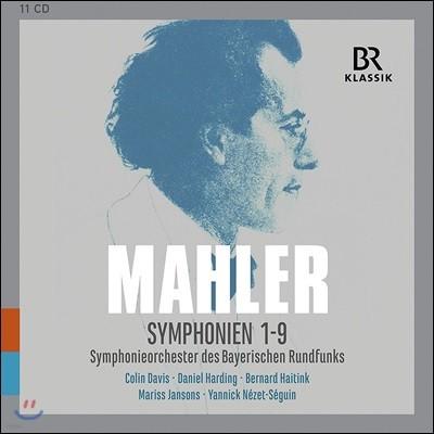 Mariss Jansons / Bernard Haitink 말러: 교향곡 전곡집 1-9번 (Mahler: Symphonien 1-9)
