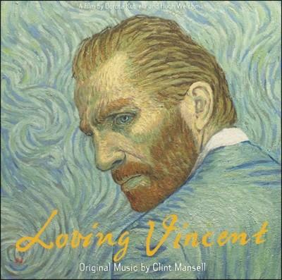 러빙 빈센트 영화음악 (Loving Vincent OST by Clint Mansell) [옐로우 컬러 LP]
