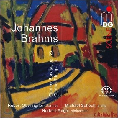 Robert Oberaigner 브람스: 클라리넷 소나타 1번 & 2번, 클라리넷 3중주 (Brahms: Clarinet Sonatas & Trio)