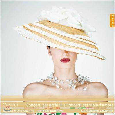 Concerto Italiano 비발디: 현을 위한 협주곡 3집 (Vivaldi: Concerti Per Archi 2)