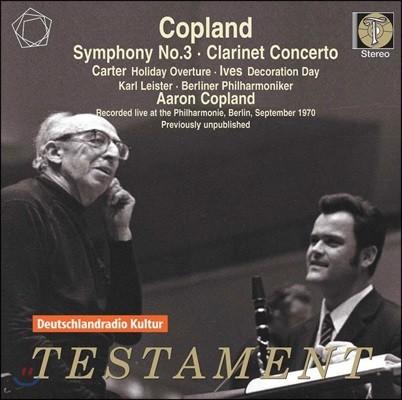 Aaron Copland 코플랜드가 지휘하는 코플랜드: 클라리넷 협주곡, 교향곡 3번 외 (Copland: Symphony No.3, Clarinet Concerto)