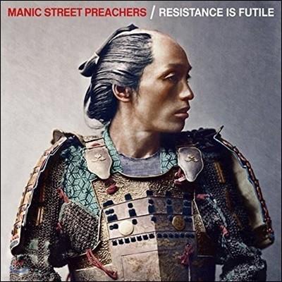Manic Street Preachers (매닉 스트리트 프리처스) - Resistance Is Futile