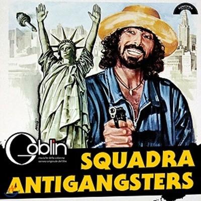 Squadra Antigangsters OST by Goblin (고블린) [블루 컬러 LP]