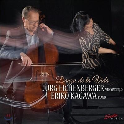 Jurg Eichenberger 위대한 음악가 호세 브라가토에 바치는 앨범 (Danza De La Vida: Cello And Piano Recital)
