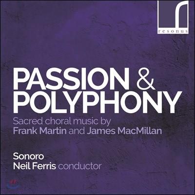 Sonoro 수난곡과 폴리포니 - 프랑크 마르탱 / 제임스 맥밀란: 종교 합창곡집 (Passion & Polyphony: Martin & MacMillan)