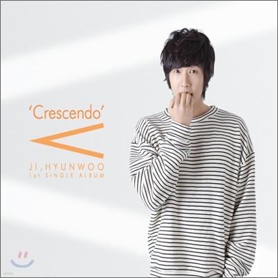 지현우 - Crescendo