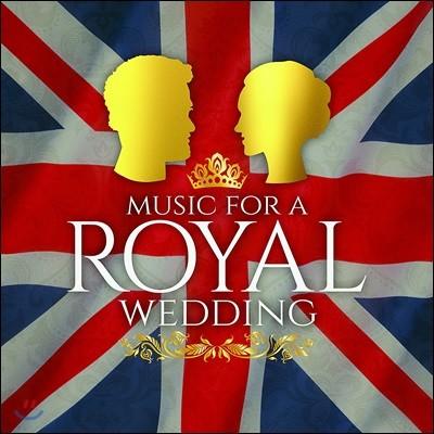 왕실 결혼 음악 (Music for a Royal Wedding)