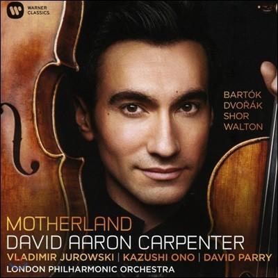 David Aaron Carpenter 데이비드 아론 카펜터 비올라 협주곡 - 드보르작 / 바르톡 / 월튼 / 쇼어 (Motherland)