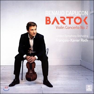 Renaud Capucon 바르톡: 바이올린 협주곡 2번 (Bartok: Violin Concerto No.2) [LP]
