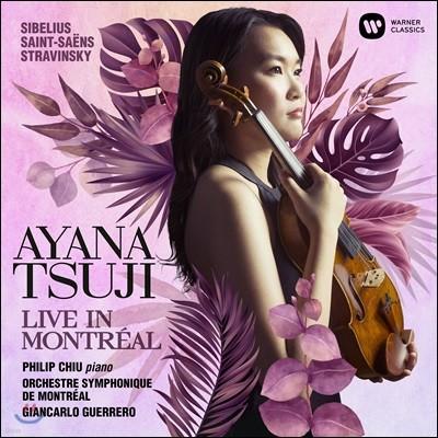 Ayana Tsuji 시벨리우스: 바이올린 협주곡 / 생상스: 서주와 론도 카프리치오소 (Live in Montreal)