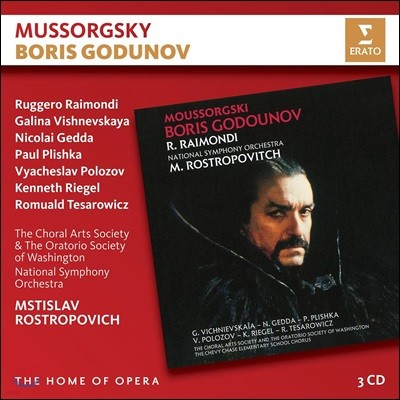 Mstislav Rostropovich 무소르그스키: 오페라 '보리스 고두노프' (Mussorgsky: Boris Godunov)