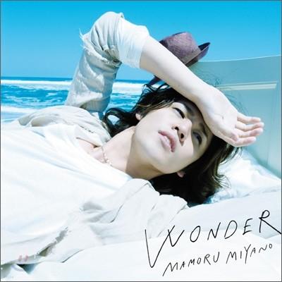 Mamoru Miyano - Wonder