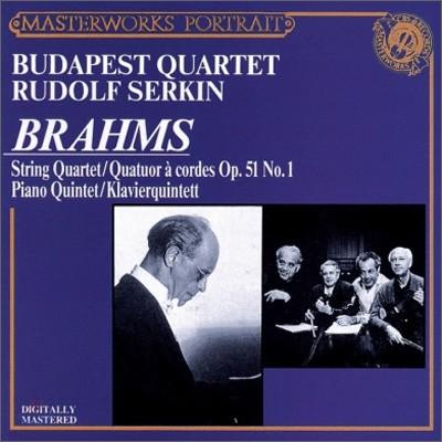 브람스 : 현악사중주, 피아노 오중주 - 부다페스트 현악사중주단, 루돌프 제르킨