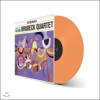 Dave Brubeck Quartet (데이브 브루벡 쿼텟) - Time Out [오렌지 컬러 LP]