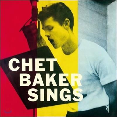 Chet Baker (쳇 베이커) - Sings [옐로우 컬러 LP]