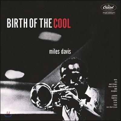 Miles Davis (마일스 데이비스) - Birth Of Cool [투명 레드 컬러 LP]