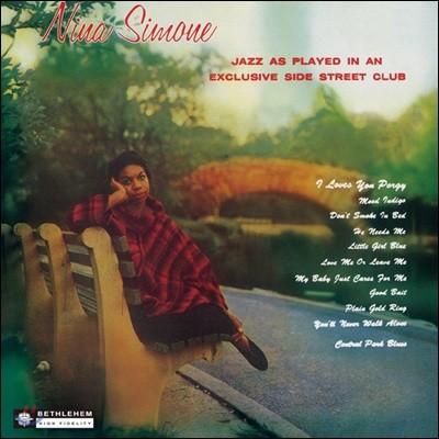 Nina Simone (니나 시몬) - Little Girl Blue [투명 그린 컬러 LP]