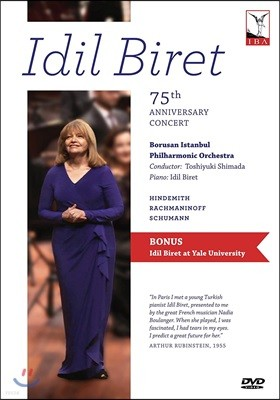 Idil Biret 이딜 비렛 - 힌데미트 / 라흐마니노프 / 리스트: 피아노 협주곡 (75th Anniversary Concert)