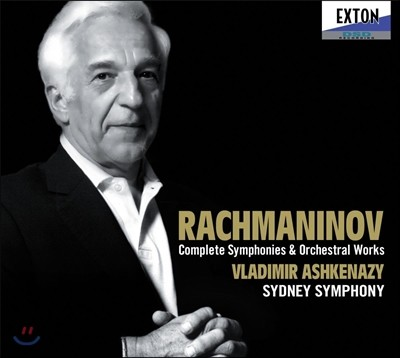 Vladimir Ashkenazy 라흐마니노프: 관현악곡 전곡 (Rachmaninov : Complete Symphonies & Orchestral Works)