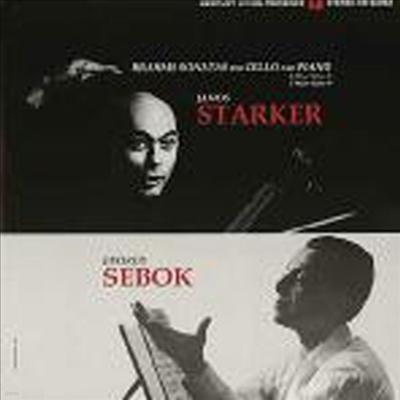 브람스 : 첼로 소나타 (Brahms : Cello Sonata) (LP) - Janos Starker
