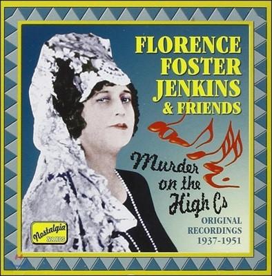 Florence Foster Jenkins 플로렌스 포스터 젠킨스 - Murder On The High C's