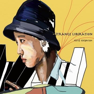 서수진 2집 - Strange Liberation