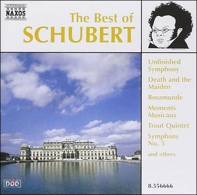 슈베르트 명곡집 (The Best Of Schubert)