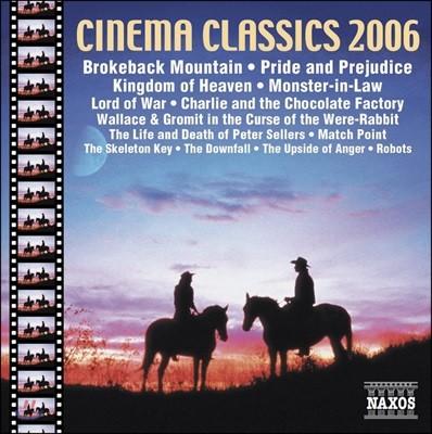 시네마 클래식스 2006 (Cinema Classics 2006)