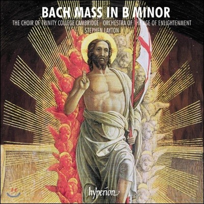 Stephen Layton 바흐: b단조 미사 BWV232 (J.S. Bach: Mass in b minor)